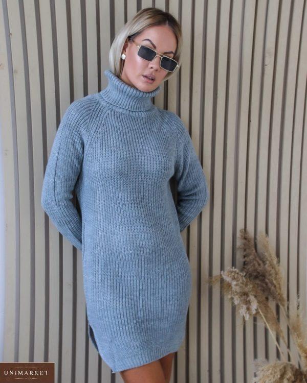 Заказать серый женский удлиненный свитер с высоким горлом (размер 42-48) недорого