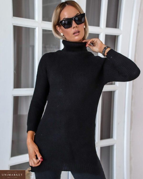 Купить черный удлиненный свитер для женщин с высоким горлом (размер 42-48) по скидке