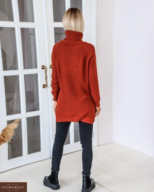 Купить женский удлиненный цвета терракот свитер с высоким горлом (размер 42-48) по низким ценам