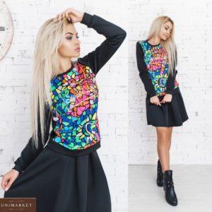 Заказать разноцветный костюм для женщин: юбка+свитшот с принтом (размер 42-48) недорого