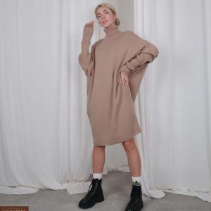 Заказать женскую беж вязаную тунику оверсайз онлайн