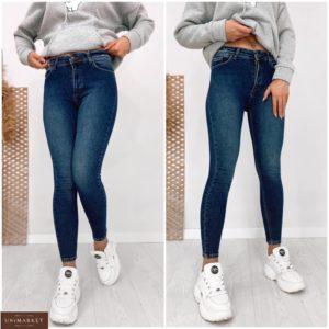 Купить синие Стрейчевые джинсы скинни с высветлениями онлайн для женщин