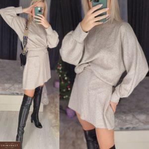 Заказать женский костюм бежевого цвета из ангоры: юбка мини и свитер (размер 42-48) онлайн