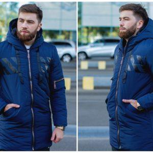Купить по скидке синюю удлиненную куртку мужскую из турецкой плащевки аляска (размер 46-52)