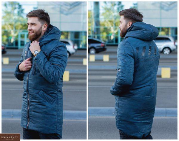 Заказать сине-зеленую мужскую удлиненную куртку из турецкой плащевки аляска (размер 46-52) по низким ценам