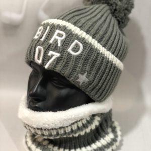 Заказать серого цвета теплый набор Bird: шапка для женщин с помпоном+шарф в Украине на подарок