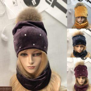 Купить горчица, баклажан, бордо женский набор из двойного велюра: шапка+шарф по скидке