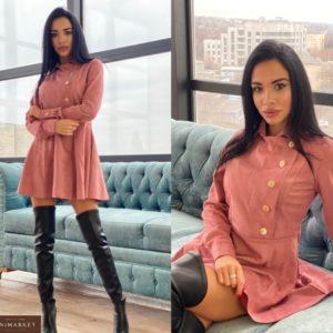 Купить пудра женское закрытое замшевое платье мини онлайн