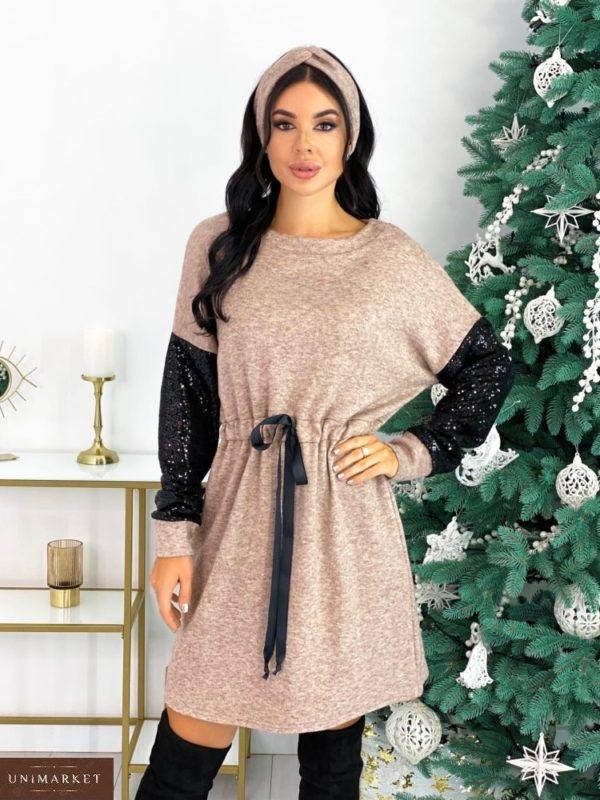 Приобрести кофейное женское платье из двухсторонней ангоры с пайетками+повязка (размер 42-48) по скидке