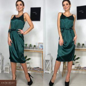 Купить изумрудное атласное платье миди с поясом в интернете для женщин