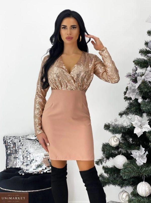 Купить женское пудра платье с пайетками с декольте (размер 42-48) онлайн