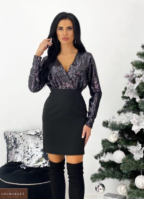 Купить женское черное платье с пайетками с декольте (размер 42-48) дешево