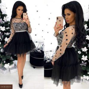 Купить дешево черно-белое воздушное платье мини для женщин со звездами недорого