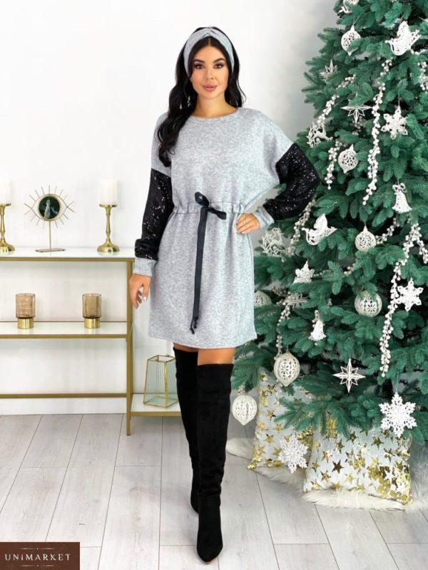 Заказать серое женское платье из двухсторонней ангоры с пайетками+повязка (размер 42-48) выгодно