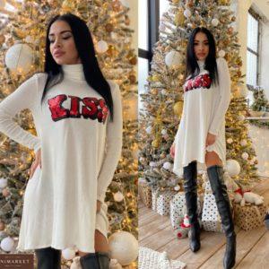 Заказать белого цвета принтованное платье из трикотажа рубчик для женщин онлайн