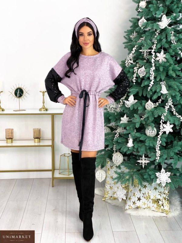 Купить лиловое женское платье из двухсторонней ангоры с пайетками+повязка (размер 42-48) дешево