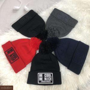 Купить для мужчин шапку с помпоном и надписью онлайн красную, черную, синюю, графит