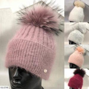 Приобрести розовую, персик, бордо, серую шапку рубчик с отворотом для женщин и пушистым помпоном онлайн