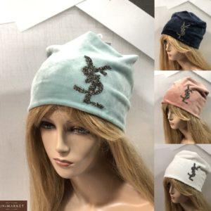 Купить бирюзового цвета, пудра, белую, синюю шапку из двойного велюра YSL дешево для женщин