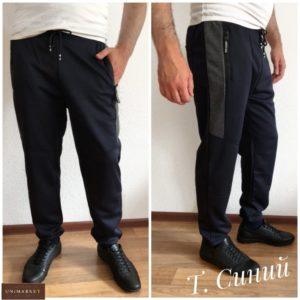 Заказать синие трикотажные мужские спортивные штаны с манжетами онлайн