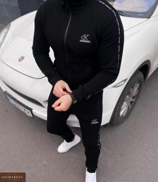 Заказать мужской спортивный черный костюм Сalvin klein на змейке (размер 46-54) недорого