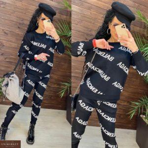 Заказать черный костюм женский Balenciaga машинной вязки со свитером недорого