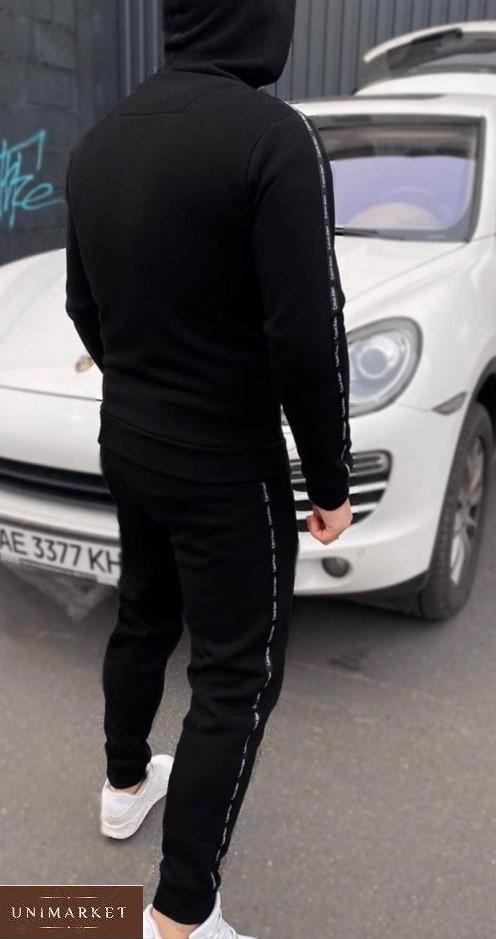 Купить недорого черный спортивный костюм Сalvin klein на змейке (размер 46-54) для мужчин