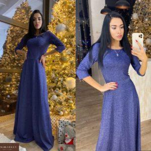 Заказать синее трикотажное женское платье в пол с люрексом онлайн