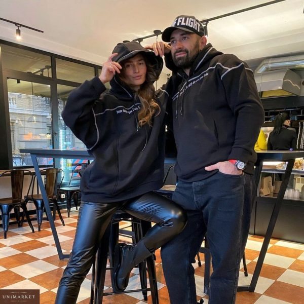 Заказать мужское худи онлайн на флисе с капюшоном и надписью (размер 46-52) черного цвета