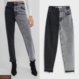Заказать женские двухцветные серо-черные современные джинсы онлайн