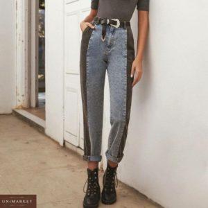 Купить серо-голубые джинсы мом двуцветные для женщин недорого