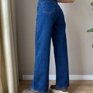 Приобрести в интернете синие базовые джинсы свободного кроя на высокой талии для женщин