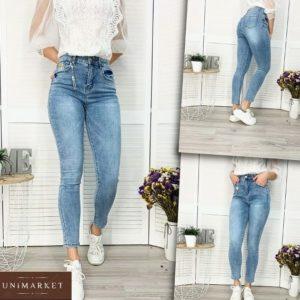 Приобрести недорого женские голубые стрейчевые джинсы скинни