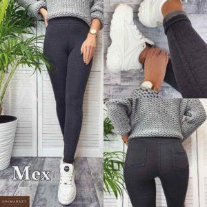 Заказать женские серые леггинсы на меху с задними карманами онлайн
