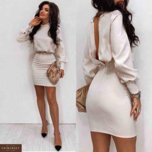 Купить беж женское вечернее платье с открытой спиной длины мини недорого