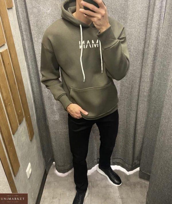 Купить мужское худи цвета хаки на флисе «Man» недорого