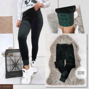 Купить онлайн женские штаны на меху из велюра рубчик (размер 42-52) черного цвета