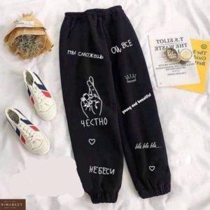 Купить черные спортивные штаны выгодно на резинке с надписями для женщин