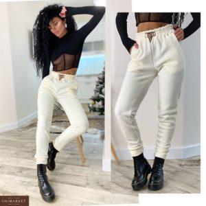Купить выгодно женские спортивные штаны на флисе с цепочкой (размер 42-52) белого цвета