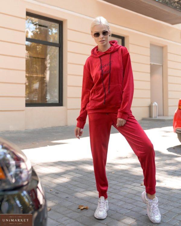 Купить красный женский спортивный костюм из велюра Sweet Love (размер 42-56) по скидке