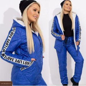 Купить синий лыжный костюм для женщин Love с накладными карманами (размер 42-56) по скидке