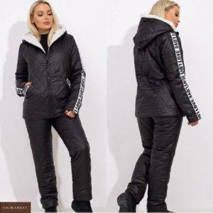Заказать в интернете черный лыжный костюм Love с накладными карманами (размер 42-56) для женщин