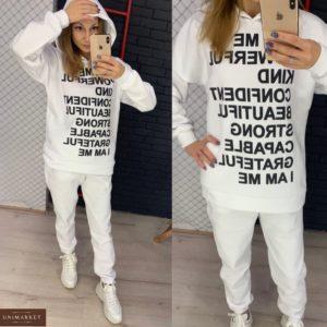 Купить недорого белый спортивный костюм на флисе с текстом (размер 42-48) для женщин