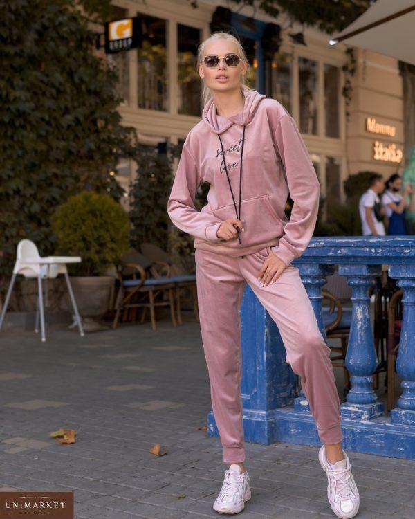 Заказать женский спортивный костюм из велюра Sweet Love (размер 42-56) цвета пудра в Украине