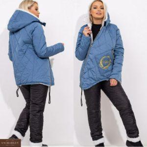 Купить недорого женский лыжный костюм с овчиной в крупную стежку (размер 42-56) голубого цвета