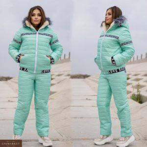 Купить недорого лыжный костюм Love цвета мята c мехом овчины (размер 42-54) для женщин