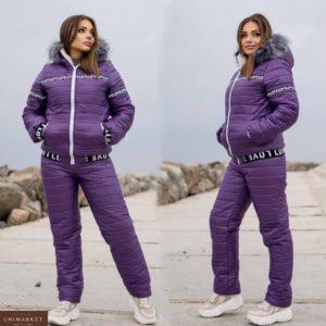 Приобрести фиолетовый женский лыжный костюм Love c мехом овчины (размер 42-54) по скидке