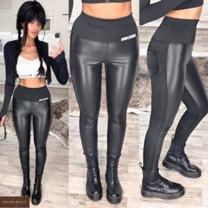 Приобрести выгодно женские леггинсы из комбинированных материалов с карманами черного цвета