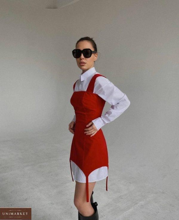 Приобрести красный комплект: платье с лямками + белая рубашка в Украине по скидке для женщин