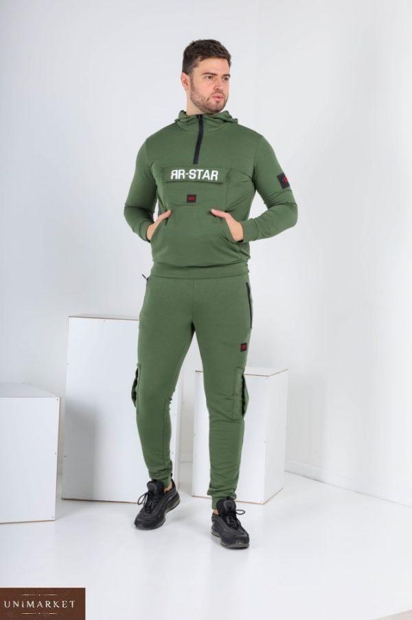 Купить недорого мужской спортивный костюм ЯR-STAR с капюшоном (размер 46-52) цвета хаки